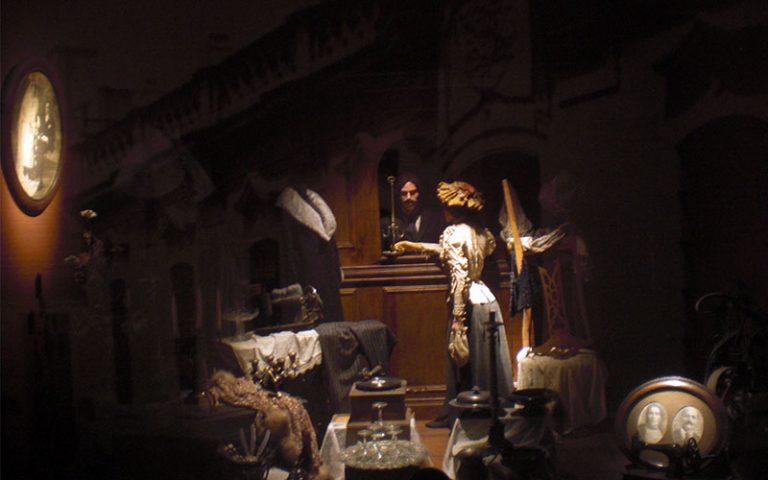 """Museo Histórico del Banco Ciudad """"Monte de Piedad"""""""