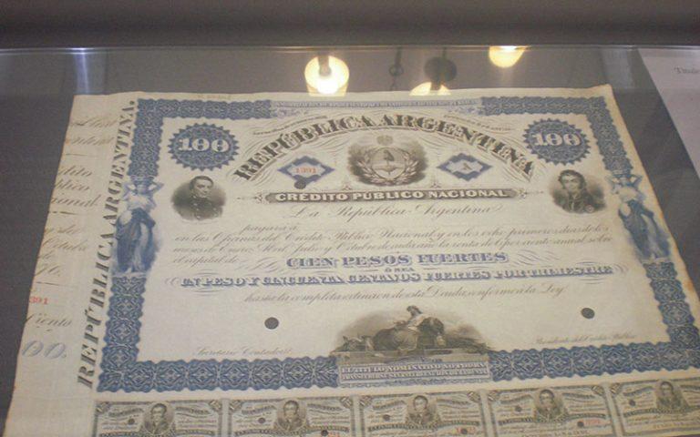 """Museo Histórico Banco de la Província de Buenos Aires """"Dr. Arturo Jauretche"""""""