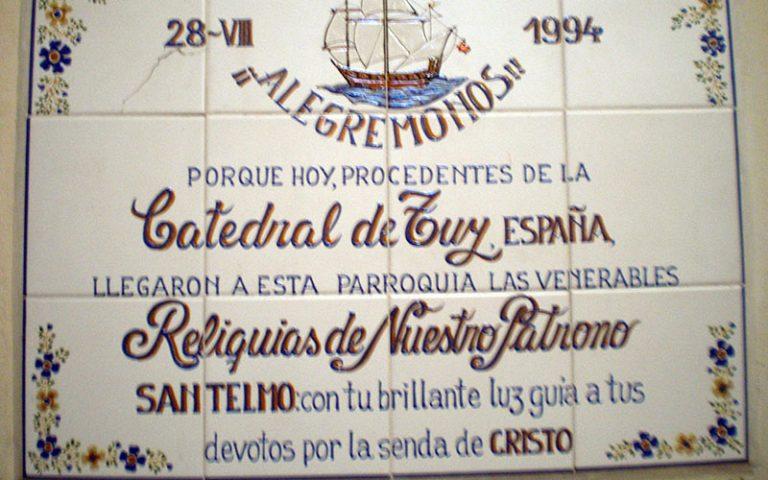 Parroquia San Pedro González Telmo i Museo Parroquial y Claustro Histórico