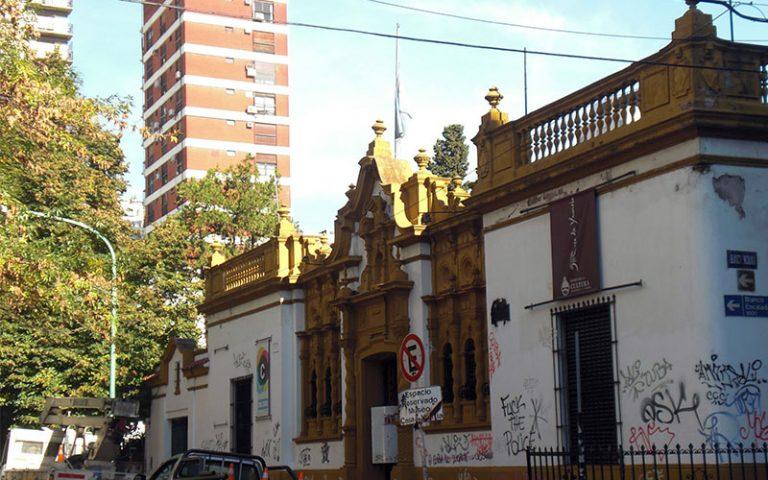 """Museo """"Casa de Yrurtia"""""""