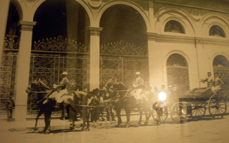 Antiguo Congreso Nacional