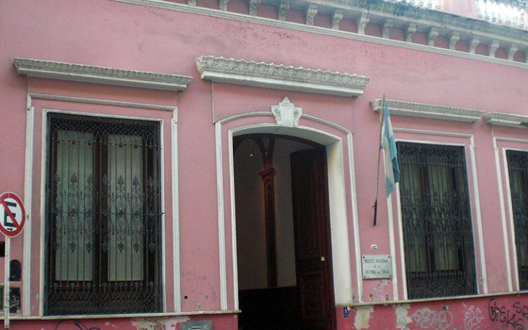 Museo Nacional de la Historia del Traje