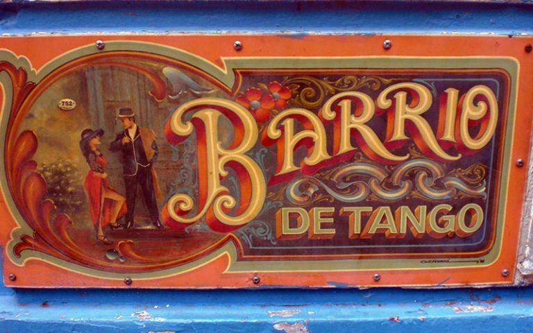 Paseo del Tango