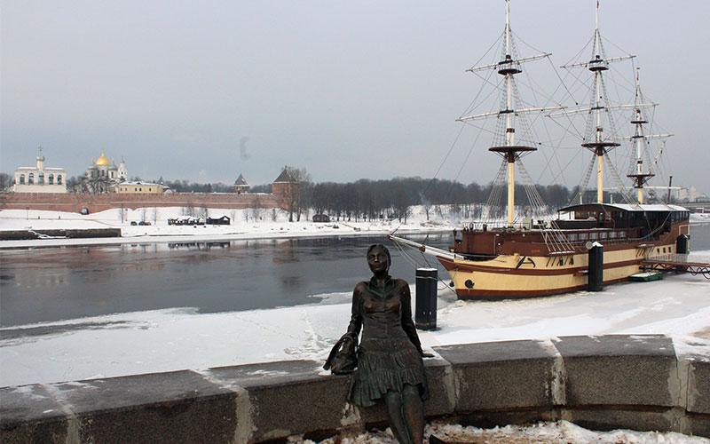 Veliki Novgorod (Rússia)