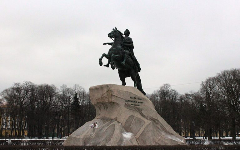 Sant Petersburg (Rússia)