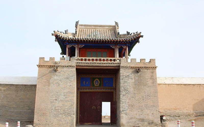 Edrene Zuu Mongòlia