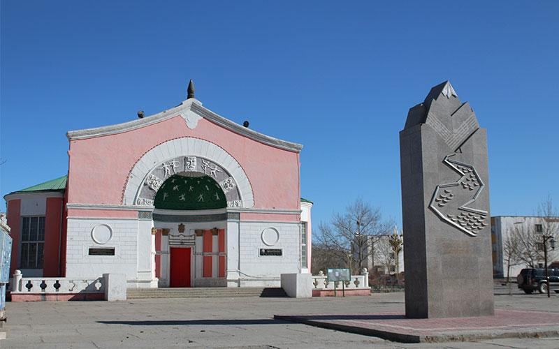 que visitar a mongòlia Khovd