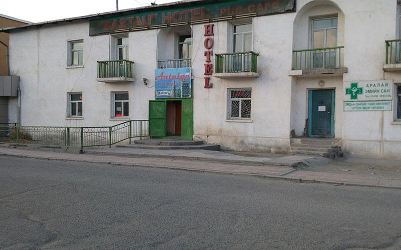 hotels a mongolia