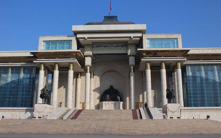 Ulaan Baatar (Mongòlia)