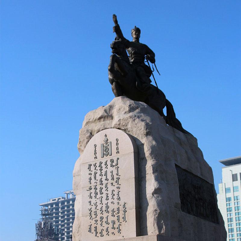 DamdinSükhbaatar