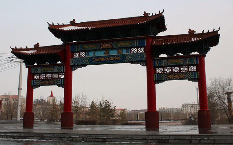 Erenhot (Xina)