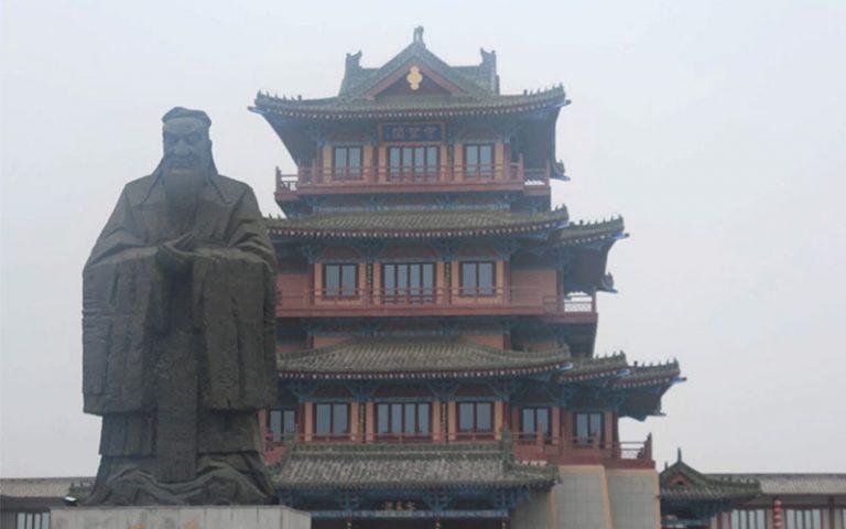 Kaifeng (Xina)