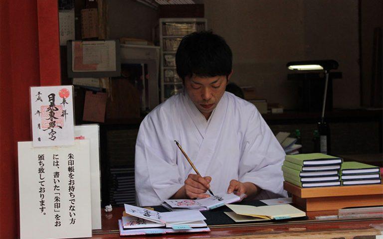 Nikkō (Japó)