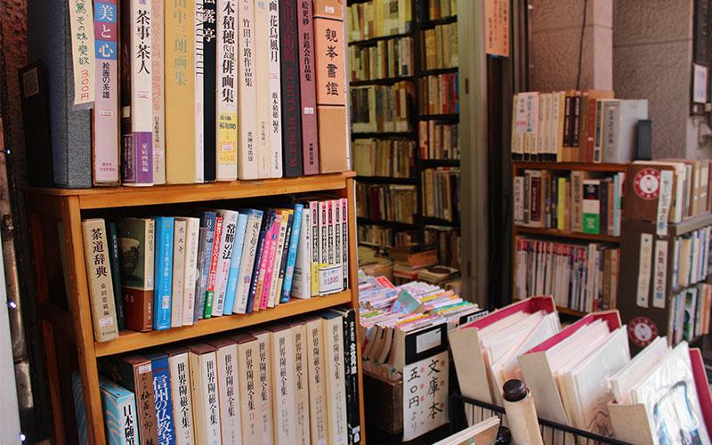 llibres i manga al japo