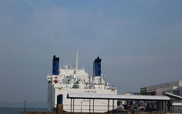 Del Japó a Corea del Sud per mar