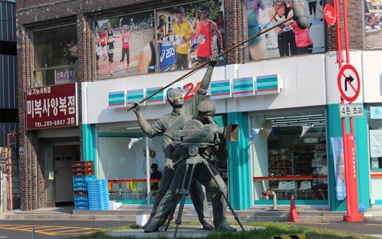 Jeonju (Corea del Sud)