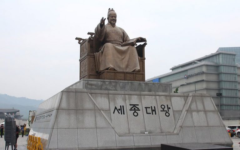 Breu història per parlar al bar sobre Corea del Sud