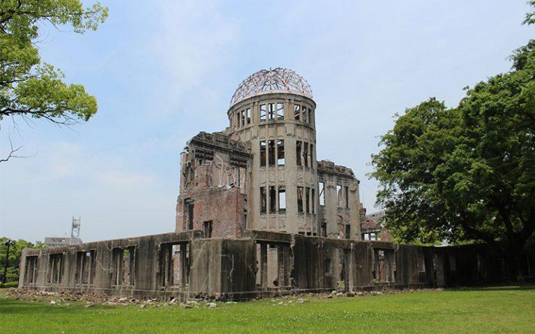 Hiroshima (Japó)