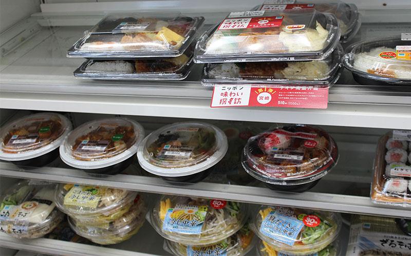 menjar al japo