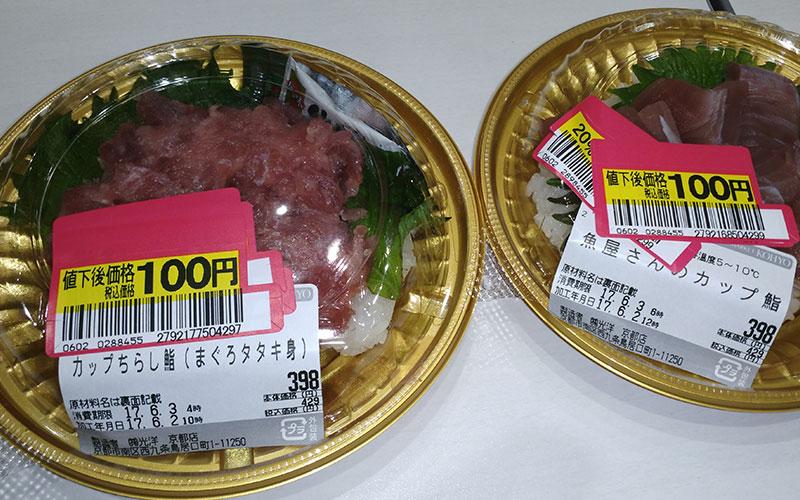 descomptes al supermercat del japo