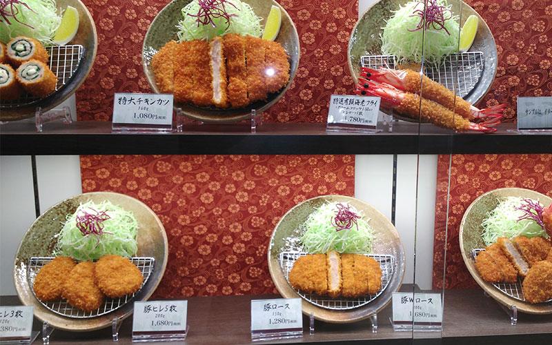 menjar de plàstic al japó