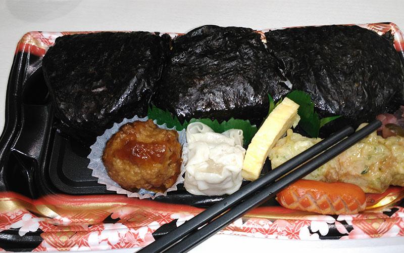 trucs pressupost japo menjar