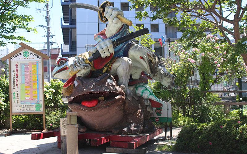 que visitar a Matsumoto al Japo