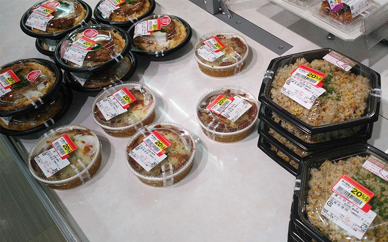 menjar barat al Japó descomptes supermercats