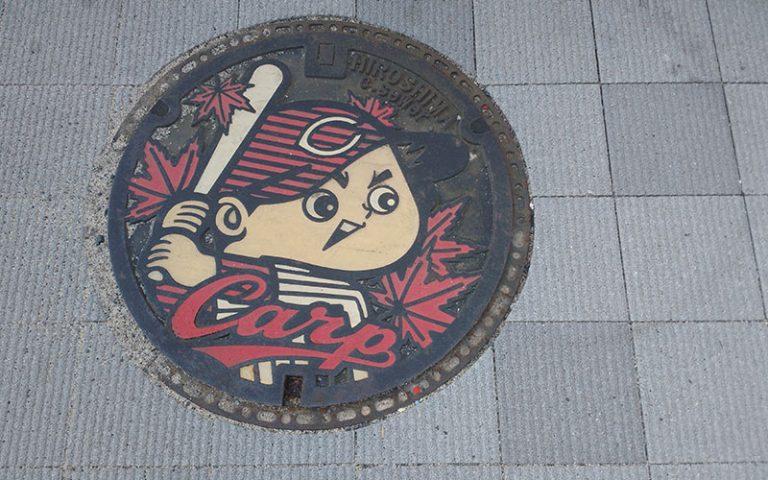 Coses que no t'esperes pel Japó