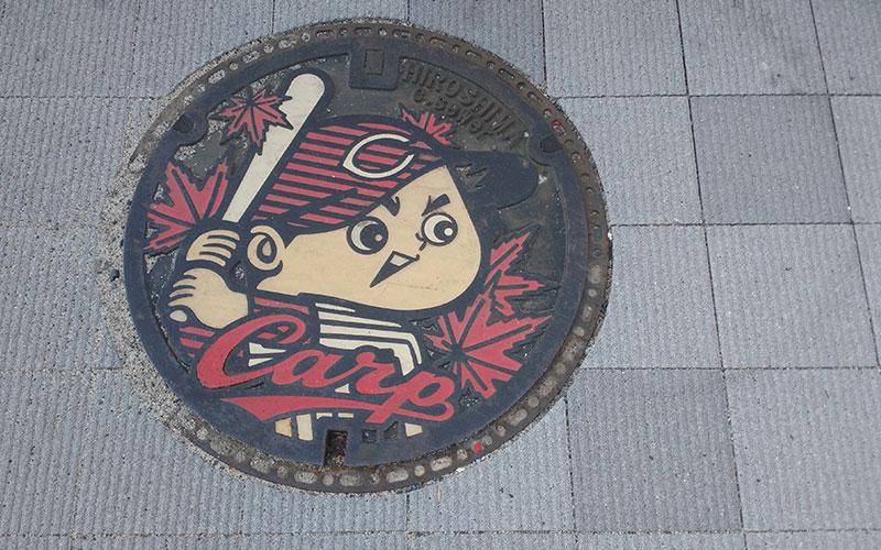 curisositats del Japó