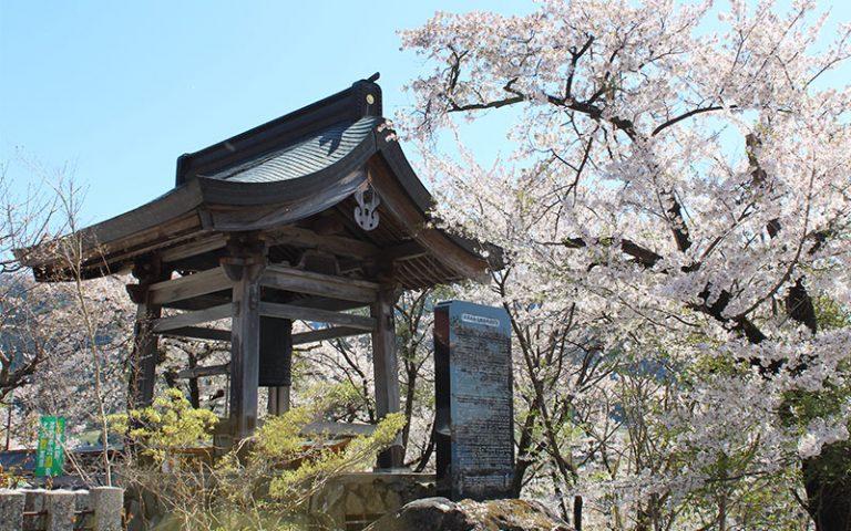 Yudanaka (Japó)