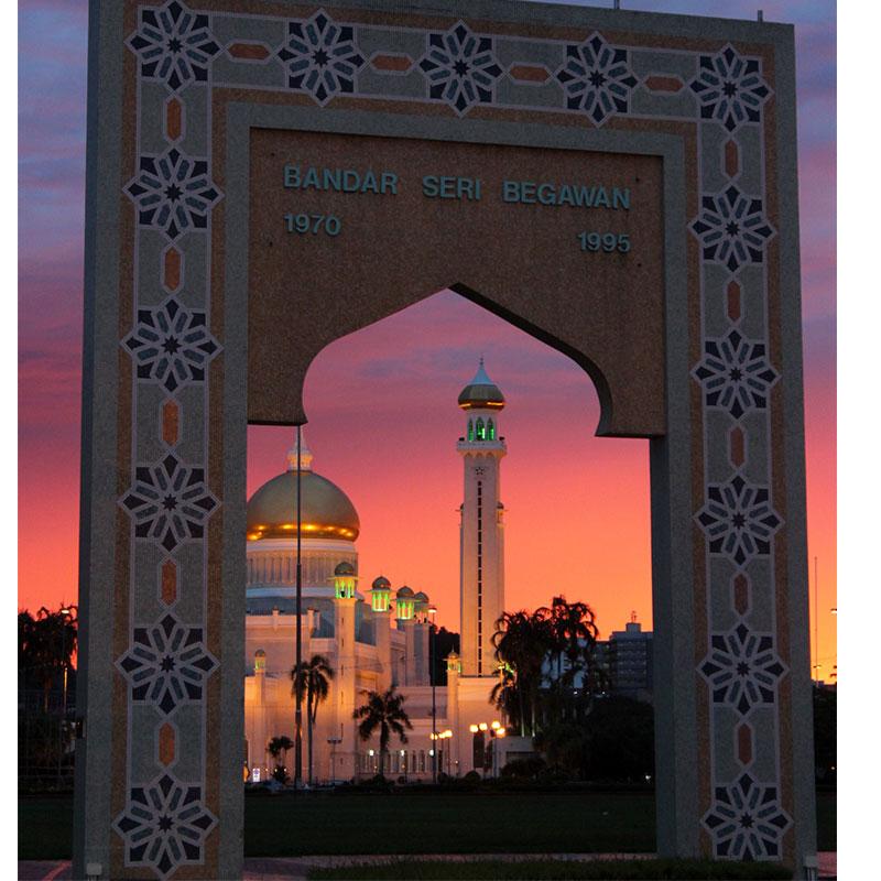 que visitar a Brunei