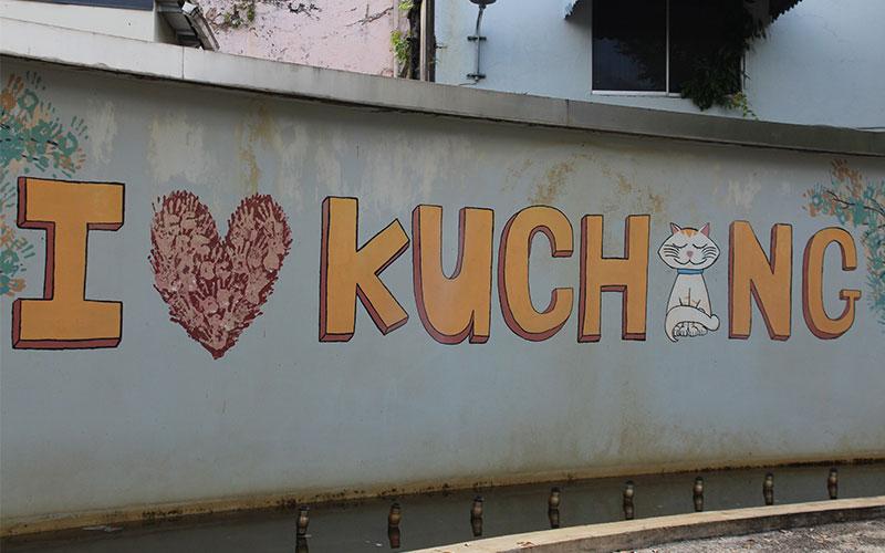 Kuching (Malàisia)