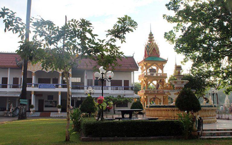 Thak Het (Laos)