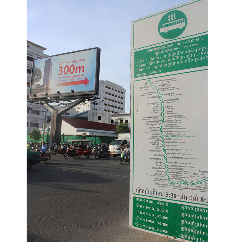 autobusos urbans a cambodja
