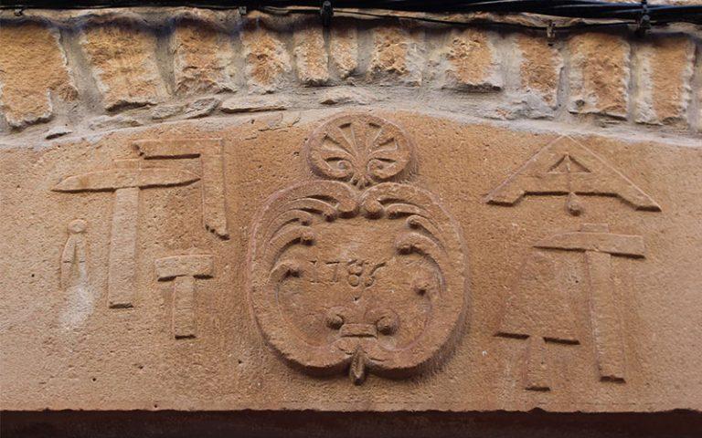 El Vilosell (Les Garrigues)