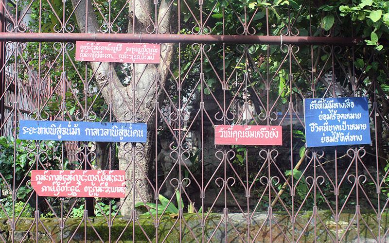 Trucs per no gastar en els principals punts d'entrada a Bangkok