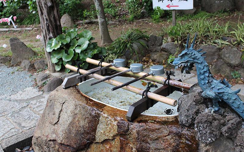 purificació temple japo