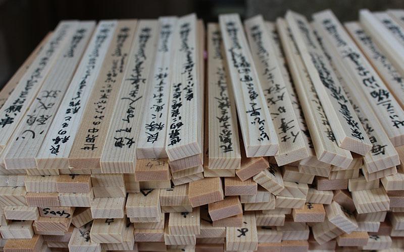 shintoisme religio japo