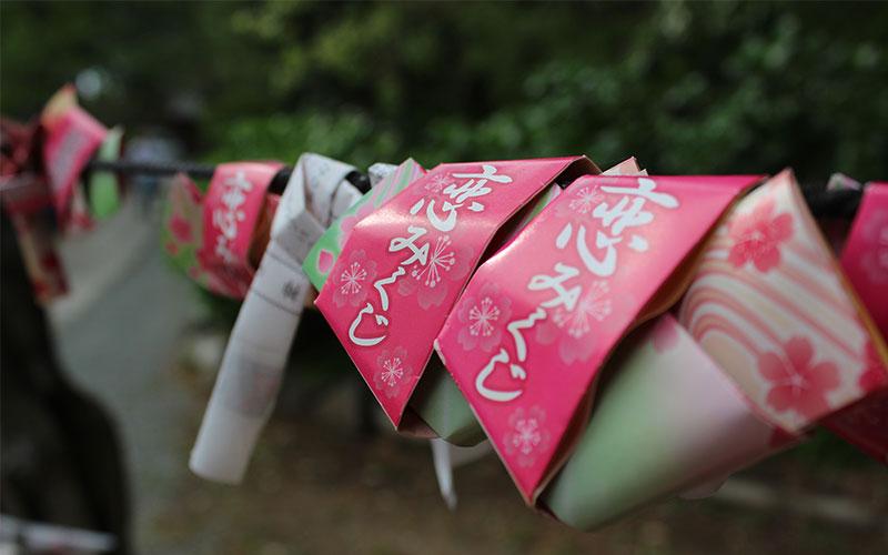 tradicions religioses japo