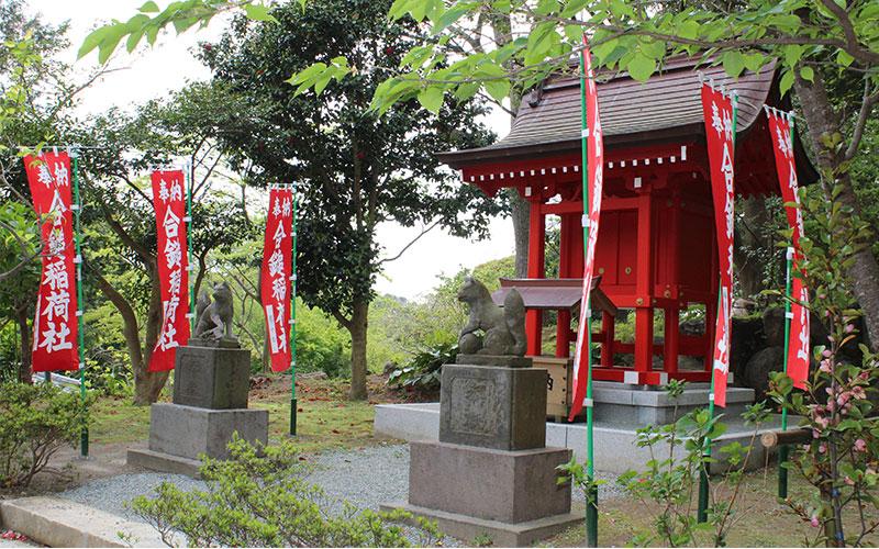 Coses per no pedre't sobre la religió shintoista al Japó