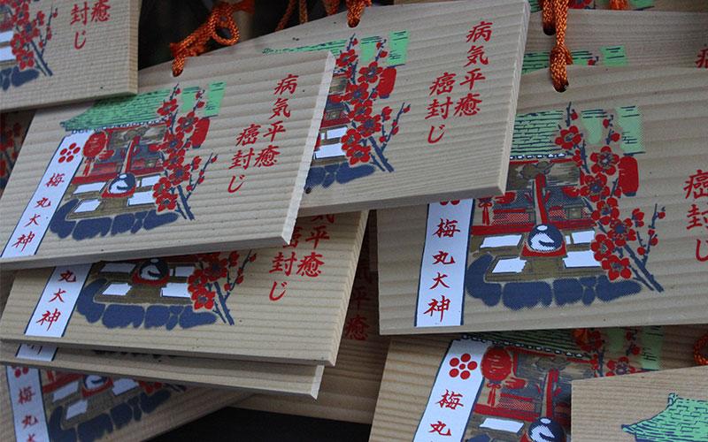 turisme kyoto japo