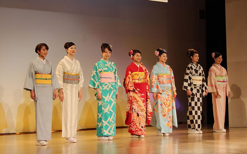 museus gratis kyoto japo