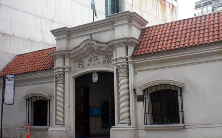 Museo Casa Ricardo Rojas